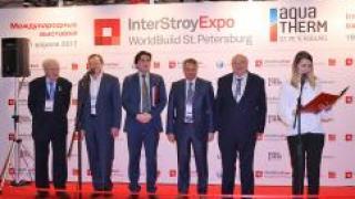 19 апреля начали работу выставки ИнтерСтройЭкспо / WorldBuild St. Petersburg и Aquatherm St.Petersburg