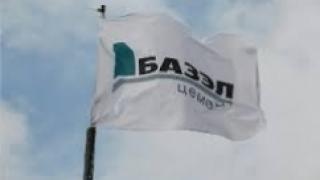 """БазэлЦемент"" увеличил в 2013 г производство цемента на 15%"