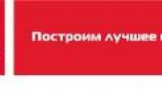 "Челябинский ""Завод ТЕХНО"" признан бизнес-прорывом года"