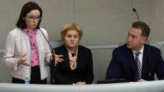 Депутаты отложили вопрос о запрете валютной ипотеки