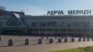 """Гипермаркет """"Леруа Мерлен"""" открылся в Нижнем Новгороде"""