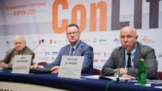 IV Международная научно-техническая конференция  «Индустриальное домостроение — BlockRead»