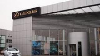 """Инъекционная гидроизоляция проведена в автоцентре """"Lexus"""""""
