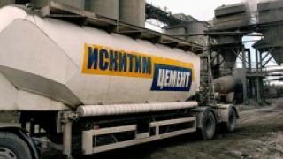 Искитимцемент увеличил производство цемента на 10%