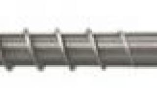 Компания fischer пополнила линейку шурупов по бетону новинками для экстремально высоких нагрузок