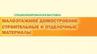 Красноярцев зовут на бесплатные мастер-классы по малоэтажному домостроению
