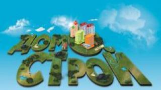 Крупный строительный форум пройдет в Нижнем Новгороде