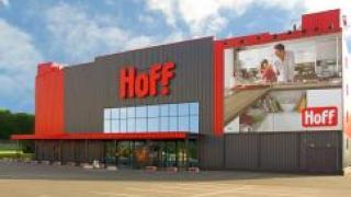 Мебельный ритейлер Hoff открывает первые магазины сети в Москве