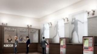 Москвичи выберут дизайн станций метро «Спортивная» и «Китай-город»