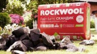 ROCKWOOL сохраняет рост продаж по результатам первого квартала 2015 года