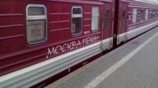 Строительство железной дороги Москва-Пекин будет стоить 7 триллионов