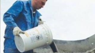 """ТД """"Стройдинг"""" предлагает гидроизоляцию бетона раз и навсегда"""