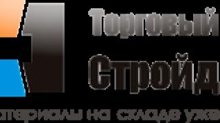 """""""ТД Стройдинг"""" снижает цены на герметики"""