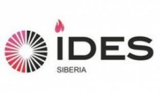 Технологии для коммунально-инженерной инфраструктуры представят на выставке IDES Siberia 2014