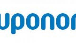 Трубы Uponor Ecoflex: современные решения для наружных сетей отопления, водоснабжения и водоотведения