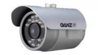 Уличная камера с ИК подсветкой, Full HD и поддержкой технологии PoE от GANZ