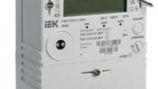 Умные электросчётчики помогут управляющим компаниям собрать долги