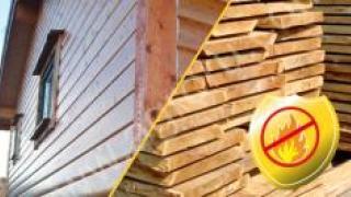 """""""Уралтекс-Д"""" защитит деревянный дом от огня"""