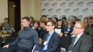 """В Кемерово прошла конференция финансовых директоров """"Сибирского цемента"""""""