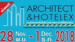 Выставка Architect & Hotelex откроется на Пхукете 28 ноября
