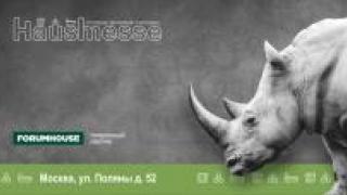 Выставка Hausmesse 2021 пройдет в Москве в мае