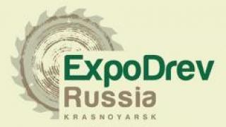 Юбилейная выставка «ЭКСПОДРЕВ-2018» приглашает участников