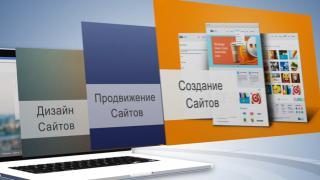 Создание сайта для строительной компании в Тюмени
