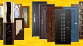 Как выбрать входные и межкомнатные двери