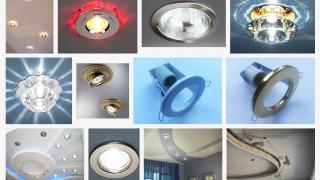 Светильники для подвесных потолков
