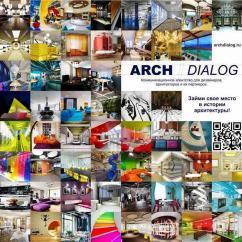 АрхДиалог приглашает на Дизайн-вечер в Санкт-Петербурге