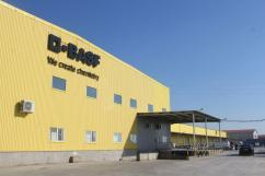 BASF запустил производство в Краснодаре