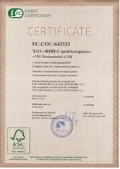 """""""ФинСтрой"""" первым из дистрибьюторов """"СВЕЗА"""" получил FSC-сертификат"""