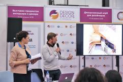 Итоги выставки Design&Decor St. Petersburg