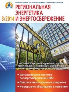 """Компания """"Сибилд"""" представляет статью """"Теплоизоляция - путь к энергосбережению"""""""