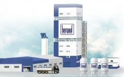 По Новосибирском открыт завод строительных смесей Bergauf