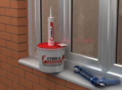 Профессиональные герметики для окон в наличии в Новосибирске