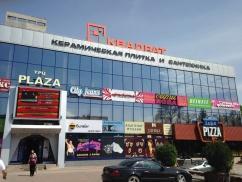 В Ростове на Дону открылся крупнейший гипермаркет стройтоваров ТК 'Квадрат'
