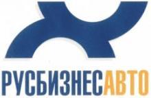 «Русбизнесавто» — один из мировых лидеров среди представителей бренда Heli