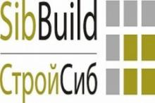 28 января в Новосибирске начнёт свою работу международная строительная и интерьерная выставка SibBuild
