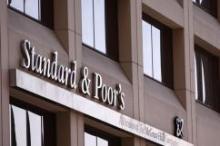 Агентство S&P оценило состояние российского рынка недвижимости