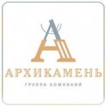 """""""АрхиКамень"""" возобновляет выездные семинары для профессионалов строительной отрасли"""