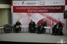 Фотоотчет с открытия ХХVI выставки «Строительство и архитектура»