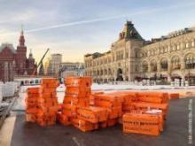 Главный каток России построен с ПЕНОПЛЭКС