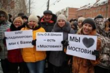 """Ханты-Мансийский банк отсудил у НПО """"Мостовик"""" 2 млрд. рублей"""
