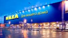 IKEA планирует вложиться в бизнес своих российских поставщиков
