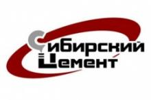 Красноярский цемент увеличил свою продуктивность на 8% в месяц