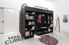 Living Cube – многофункциональный предмет интерьера