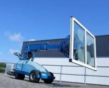 Мобильные роботы CLAD-LIFT помогут установить окна и витрины