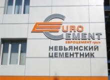 """""""Пикалёвский цемент"""" продлевает договор на поставку шлама"""