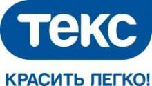 Продукты ТЕКС компании Tikkurila одобрены Ассоциацией качества краски